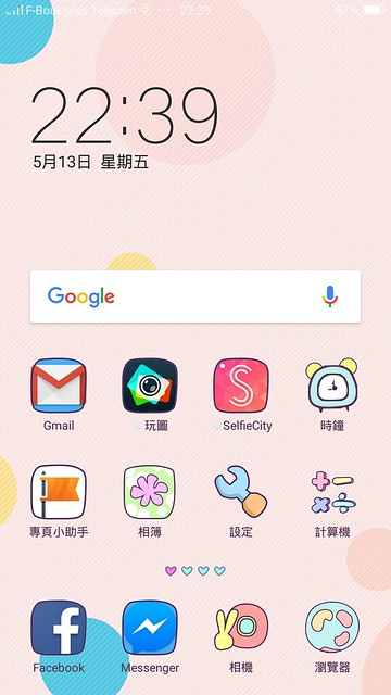 Screenshot_2016-05-13-22-39-45-38