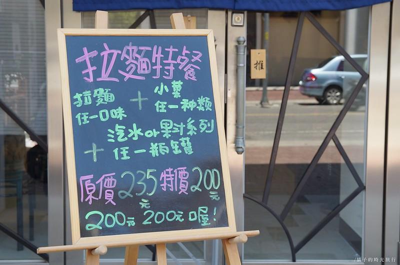 雲林斗六_圓拉麵