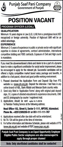 Punjab Saaf Pani Company Program Officer Required