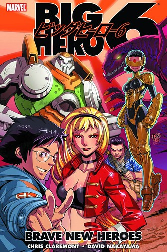 big_hero_6_cover