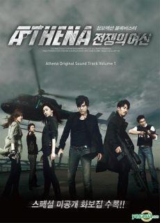 Nữ Thần Chiến Tranh - Athena Goddess Of War (2010)