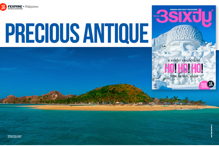 AirAsia Travel 3Sixty°'s Precious Antique