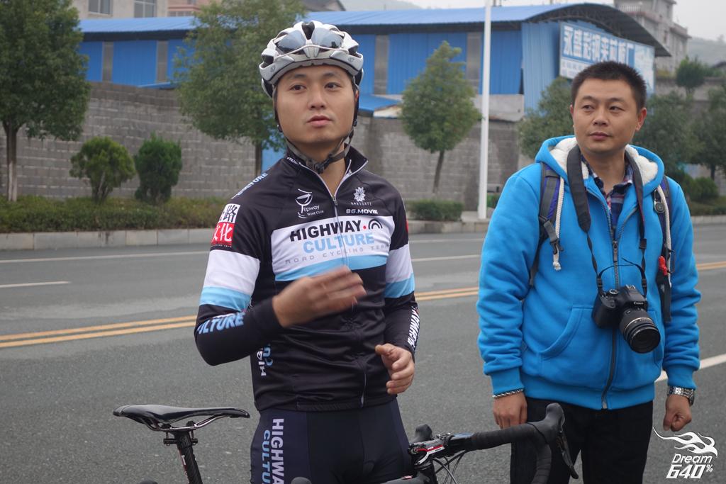 天門山 Tian Men Mountain002