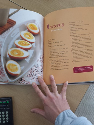 Tea Smoked Eggs