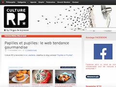Culture RP - Papilles et Pupilles le web tendance gourmandise