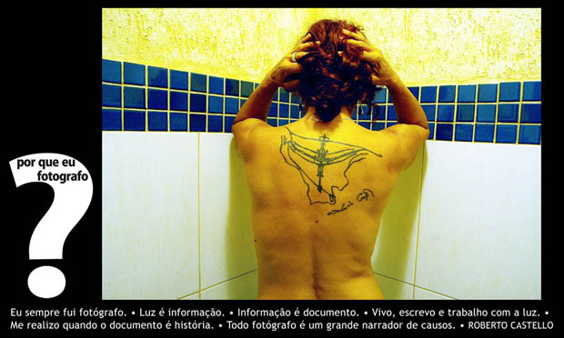 Bienal do Rio 2007