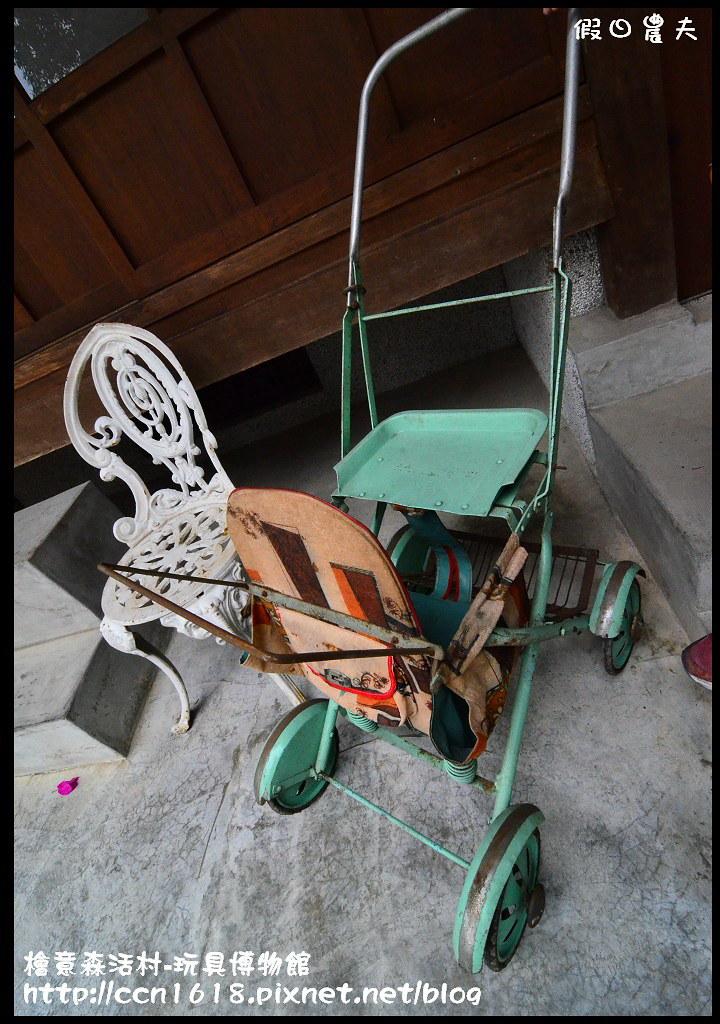 檜意森活村-玩具博物館DSC_6405