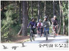 103成人環境教育(1104-綠遊中山林)-02