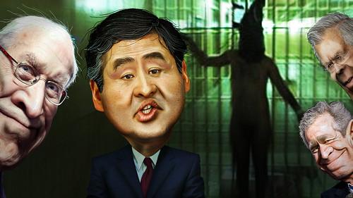 The Torture Team: Yoo, Bush, Cheney, and Rumsfeld
