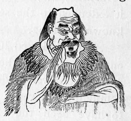 Picture of legendary Chinese sovereign Yan Emperor