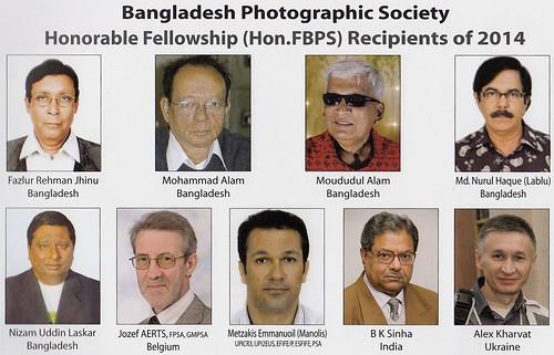 Рівнянина Харвата визналиуБангладеші