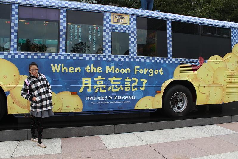 月亮忘記 (4)