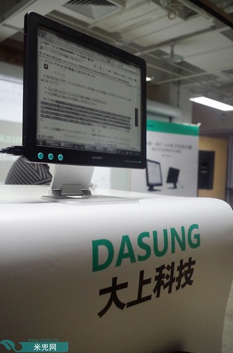 Dasung e-ink screen