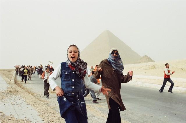 001.Giza