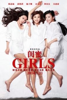 Bạn Gái - Girls (2014)