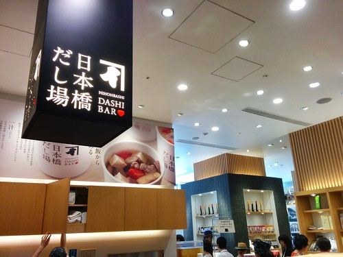 Dashi Bar in level 1