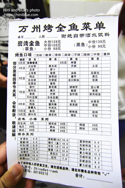 福建廈門福州平潭島美食11