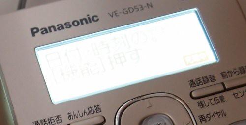 vegd53dl011
