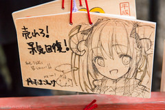 神田明神_絵馬_20150103-DSC_5896