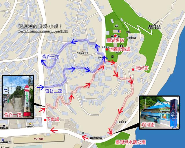 談畫村地圖 -1