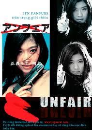 Unfair - Unfair (2006)