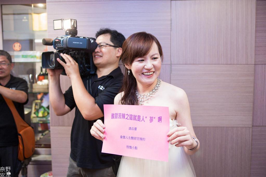 婚禮攝影-台南-家羽&旻秀-結婚-X-大億麗緻酒店 (23)