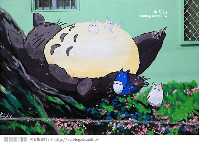 【嘉義龍貓村】南崙彩繪村~全台第一座以龍貓為主題的彩繪村!10