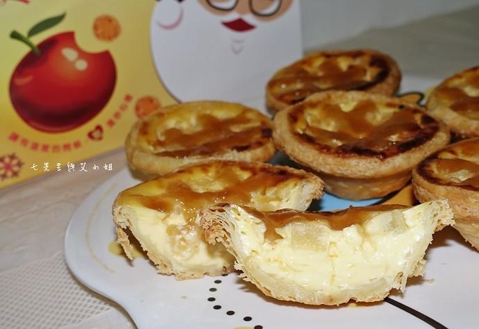 11 肯德基 KFC 法式蜜糖烤蘋果蛋撻