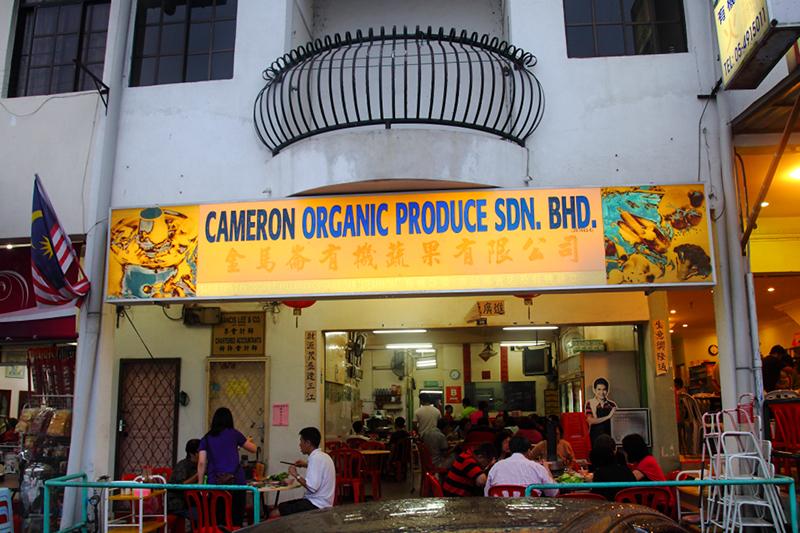 Cameron-Organic-Produce-Sdn-Bhd