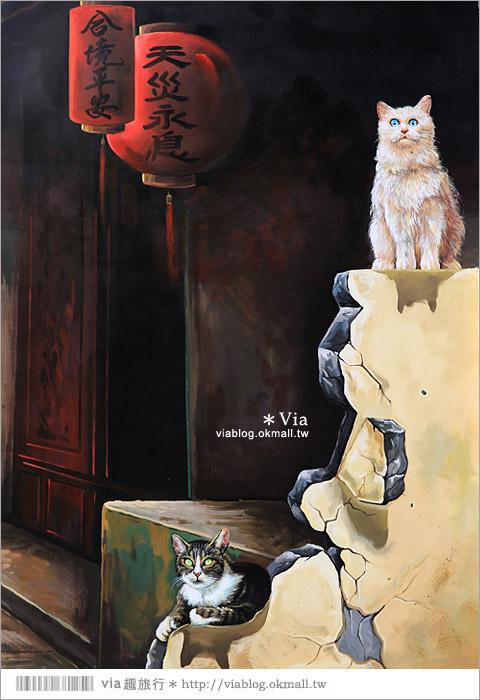 【嘉義菁埔貓世界】嘉義貓村~菁埔彩繪村。迷你版貓村,立體貓掌好俏皮!31