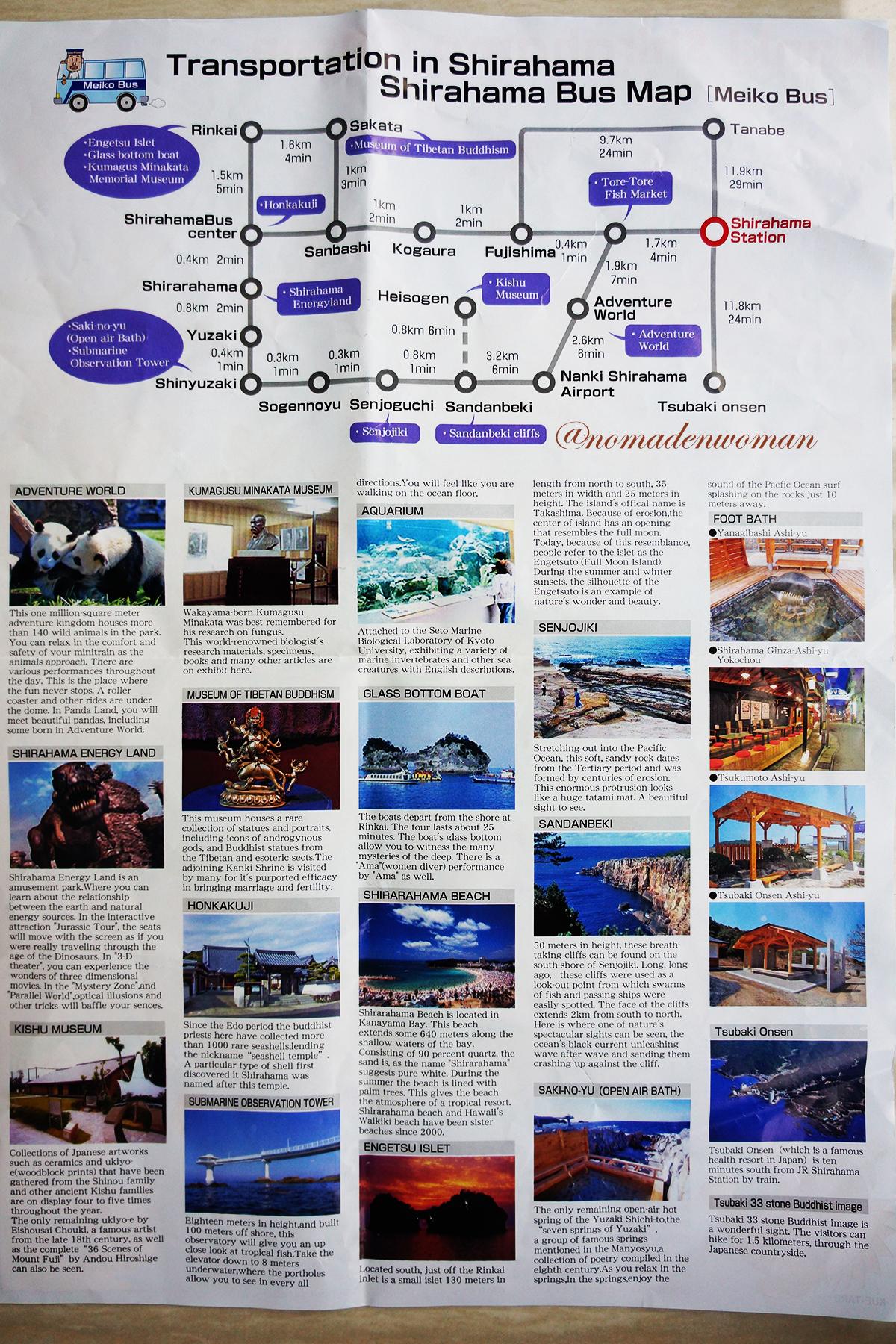 peta shirahama2