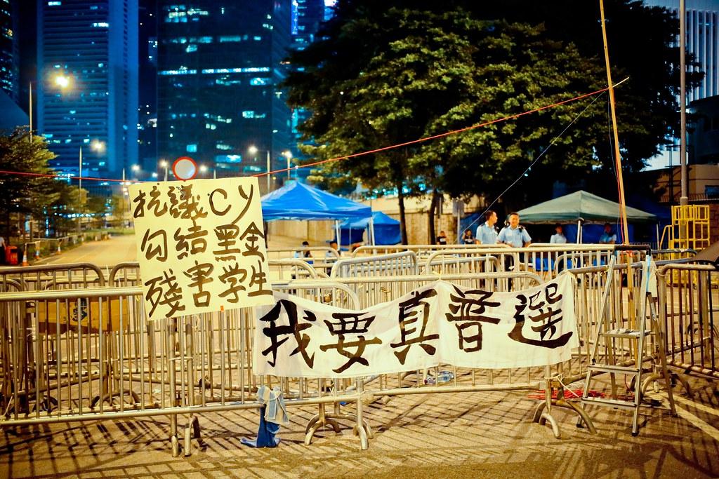 Umbrella movement - 0833