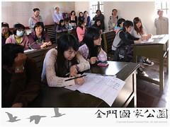 103成人環境教育(1105-出洋客的故事)-02
