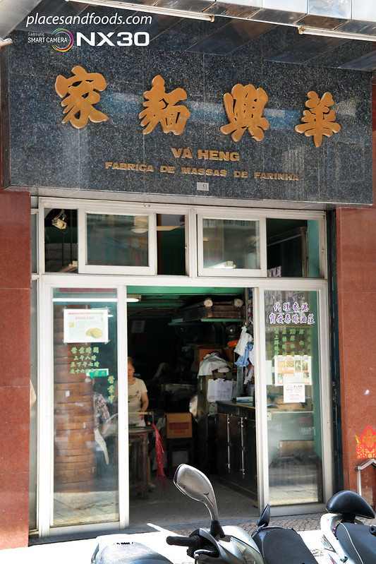 va heng homemade noodle shop macau