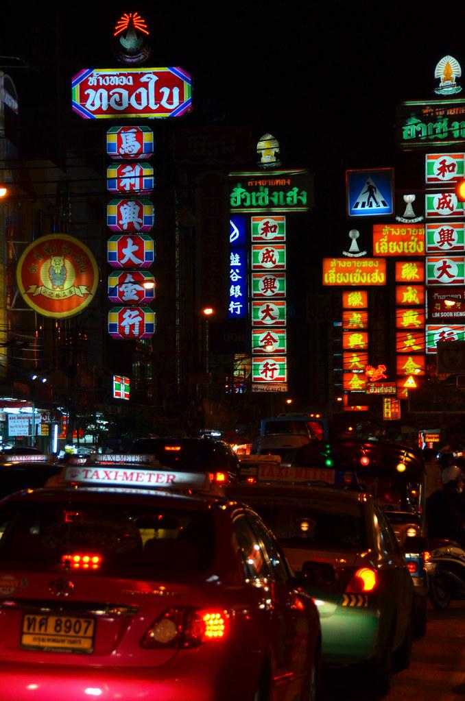 Calles de chinatown