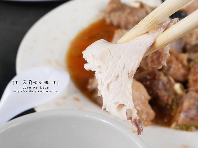 陽明山竹子湖餐廳美食杉木林 (37)