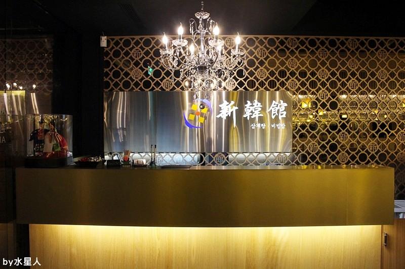 27203462086 cd26c45a30 b - 熱血採訪|台中南屯【新韓館】精緻高檔燒烤,還有獨家韓國宮廷私房料理!