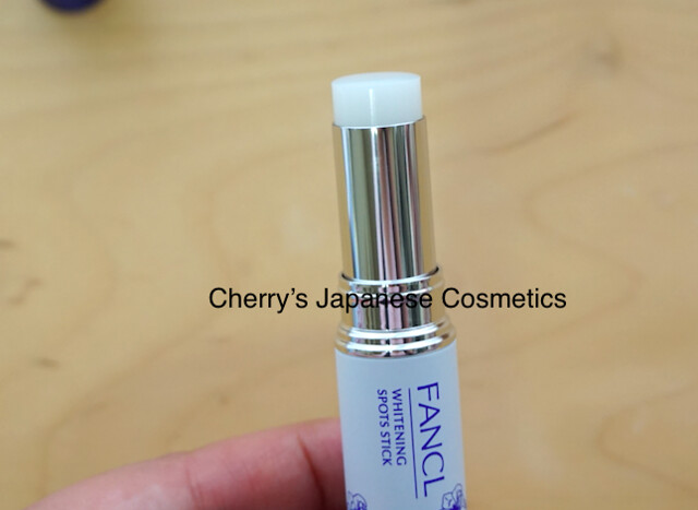 Fancl Whitening Stick