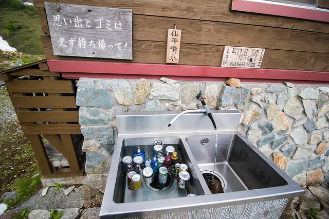 20150607-仙ノ倉山-0670.jpg