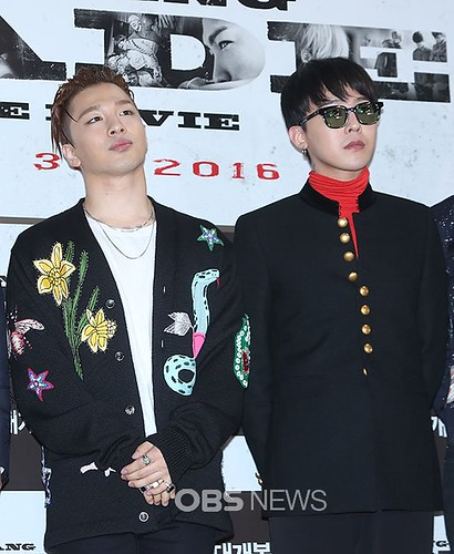 BIGBANG Premiere Seoul 2016-06-28 Press (91)