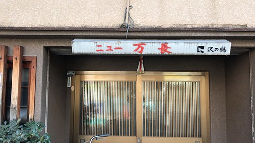 五番町遊郭(西陣新地)