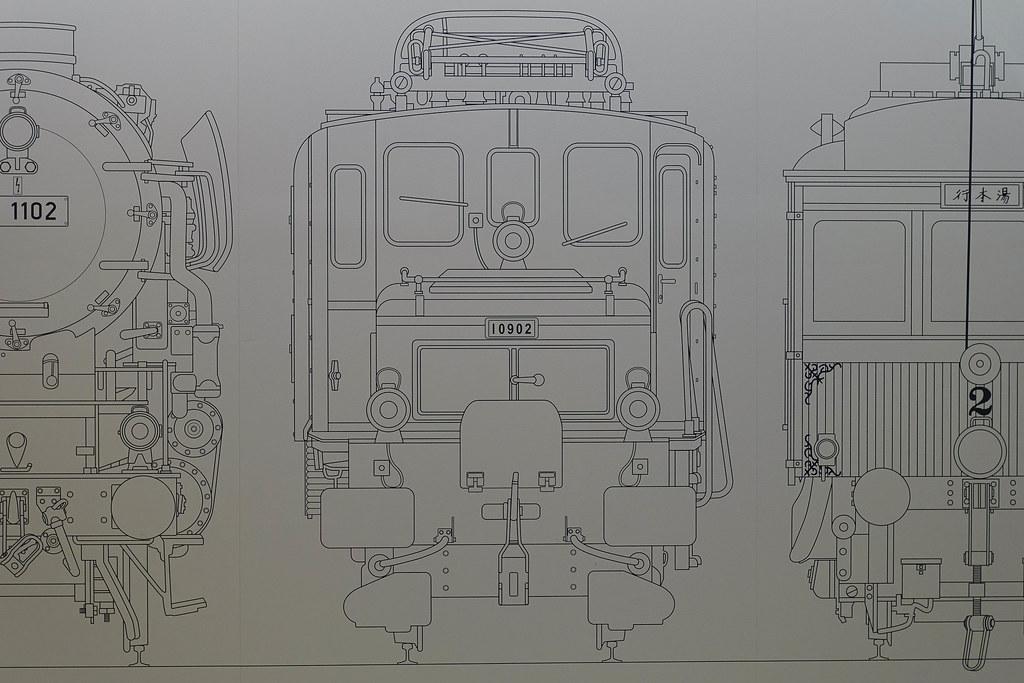 DSC01823