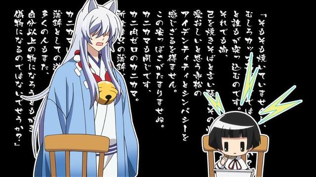 Gugure Kokkuri-san ep 3 - image 21