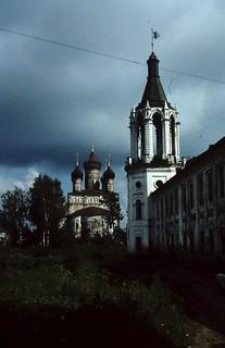Antonia Russia 1993
