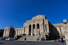 Meiji Memorial Picture Gallery (Kasumigaoka, Tokyo, Japan)