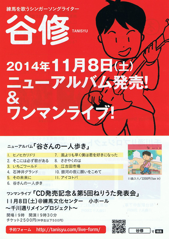 CCI20141105_00000.bmp