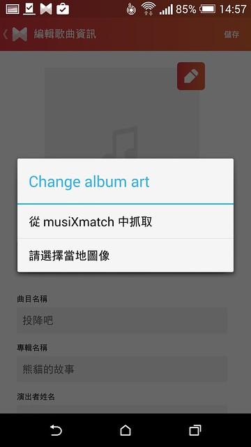 musiXmatch-2