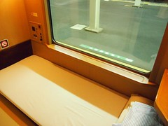 "Sunrise Express ""Single room"" 02"