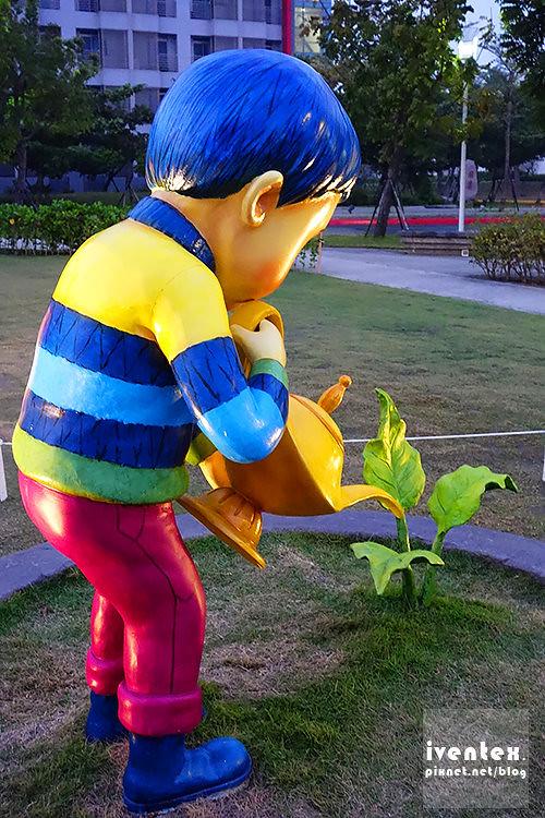 26刀口力台南善化南科幾米裝置藝術小公園