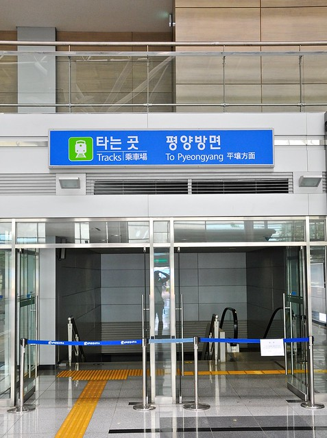 Gates for Pyongyang
